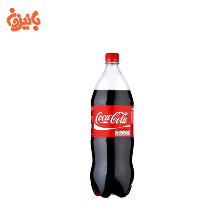 نوشابه کوکاکولا 1.5 لیتر