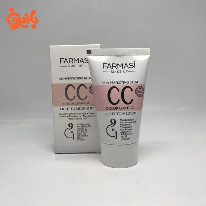 کرم آرایشی و محافظتی CC فارماسی حجم ۵۰ میلی لیتر