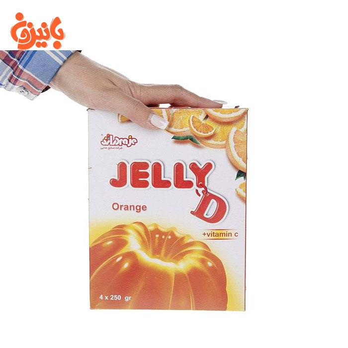 پودر ژله پرتقال جلید