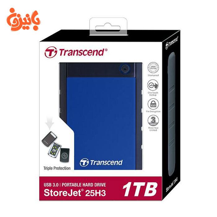 هارددیسک اکسترنال ترنسند مدل StoreJet 25H3