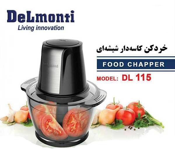 خردکن دلمونتی مدل DL 115